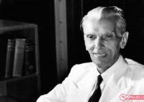 Frases de Muhammad Ali Jinnah