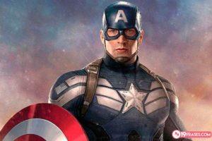 Frases de Capitán América